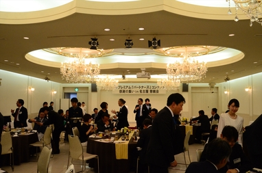 YKK プレミアム『パートナーズ』コンテスト 感謝の集い ㏌ 名古屋 懇親会