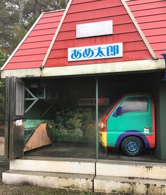 LIXIL駒ヶ根研修所に行ってきました。
